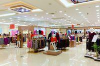 Sklepy odzieżowe zapowiadają zwolnienia pracowników