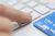 Kaspersky Fraud Prevention Cloud przeciwko oszustwom online