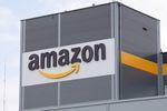 Centrum logistyczne Amazon w Łodzi jeszcze większe. 500 nowych miejsc pracy