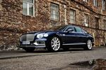 Bentley Flying Spur 6.0 W12 First Edition. Sport i luksus