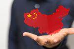 Chiny pomogą Ameryce Łacińskiej