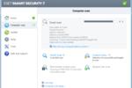 Nowe oprogramowanie ESET w wersji beta