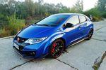 Honda Civic Type R - fabryka adrenaliny