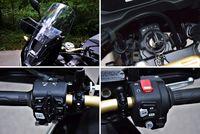 Honda CRF1100L Africa Twin Adventure Sports - detale