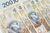 Ograniczenia w obrocie gotówką w działalności gospodarczej
