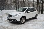 Peugeot 2008 1.2 PureTech Style to dobry wybór