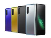 Samsung Galaxy Fold - kolory