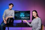 Monitor gamingowy Samsung Odyssey G7