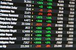 Spready walutowe BPH, PKO BP i Pekao pod lupą UOKiK