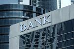 Banki centralne: ciężar ponad siły