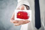 Gospodarka Chin: PKB minus 6,8% r/r, to pierwszy taki spadek od 28 lat