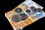 Kredyty we frankach: czas na przewalutowanie był 6 lat temu?