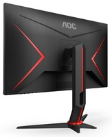 Monitor AOC 24G2ZU - tył
