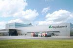 Fabryka Weyerhaeuser w Gdańsku