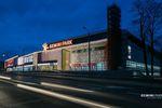 Gemini Park Bielsko-Biała ponownie otwarte