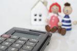Wspólnota małżeńska: zniesienie współwłasności w podatku PCC