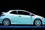Honda Civic Type R: koniec produkcji