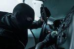 Kradzież samochodu: sprawdź, jak najskuteczniej namierzyć utracone auto