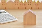 Jak sprzedać dom w spadku bez podatku dochodowego?