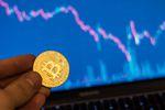Transakcje na giełdzie bitcoin pod okiem GIIF