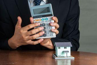 Jak ustalić wartość nieruchomości?