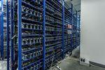 Wydobywanie kryptowalut - jak zbudować centrum danych?
